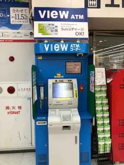 ビックカメラ名古屋駅前店のビューアルッテ