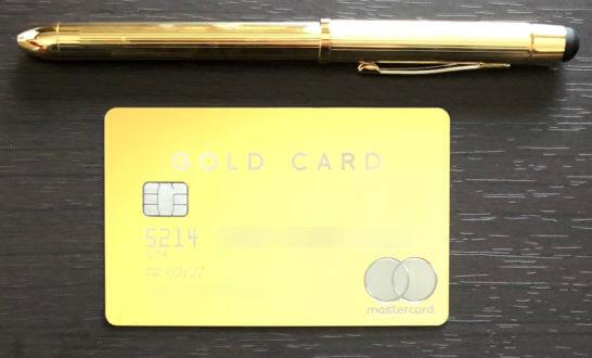 ラグジュアリーカード(ゴールドカード)の本体とウェルカムギフト