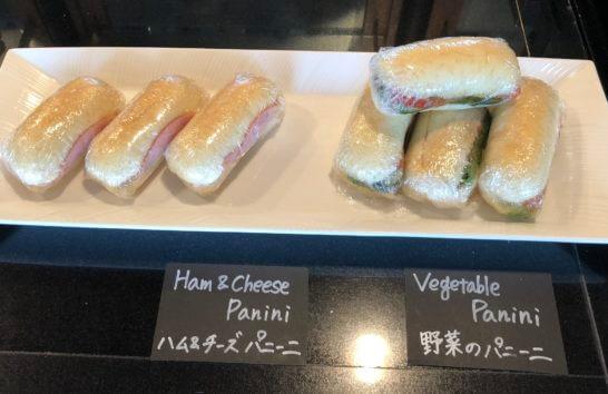 ウェスティンホテル東京のクラブラウンジのハム&チーズパニーニ、野菜のパニーニ