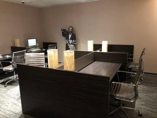 TIAT LOUNGE ANNEXのビジネススペース
