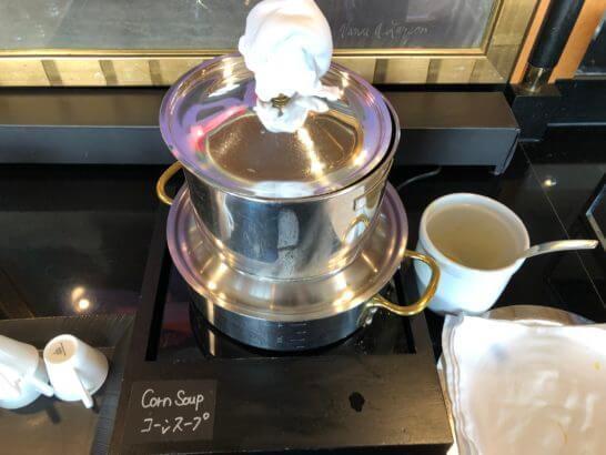 ウェスティンホテル東京のエグゼクティブ クラブラウンジのスープ