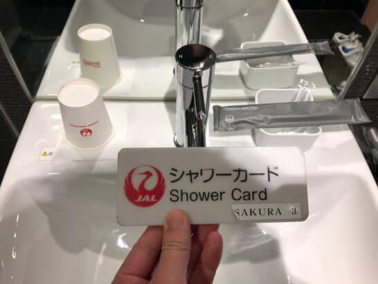 サクララウンジ(羽田空港国際線)の綿棒・紙コップ・歯ブラシ