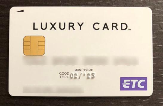 ラグジュアリーカードのETCカード
