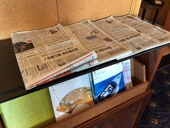 ウェスティンホテル東京 エグゼクティブ クラブラウンジの新聞・雑誌