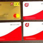 dカードGOLDと3枚のdポイントカード