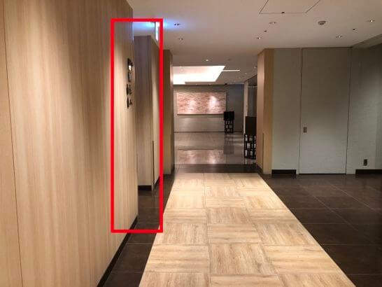 サクララウンジ(羽田空港国際線)のトイレ・シャワールーム
