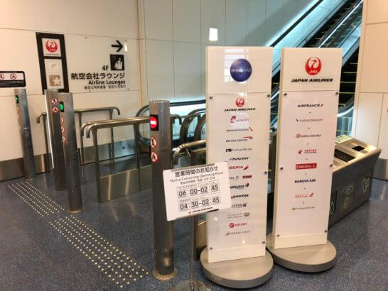 羽田空港国際線のサクララウンジへのエスカレーター