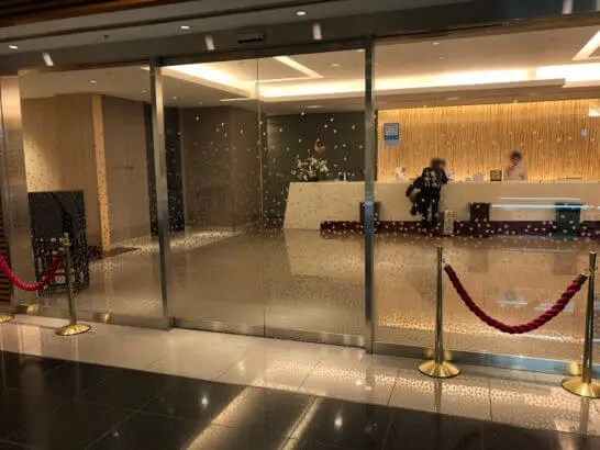 サクララウンジ(羽田空港国際線)の入り口 (2)