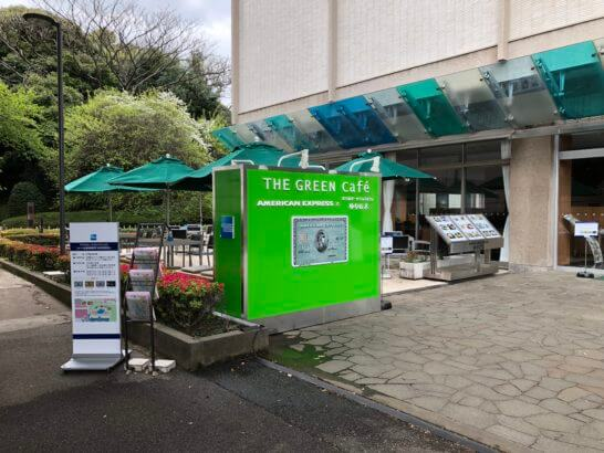 東京国立博物館のThe Green Cafe (1)