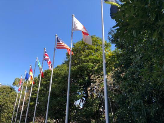ウェスティンホテル東京になびく国旗