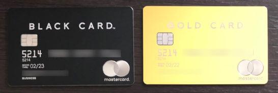 ラグジュアリーカード(ブラック)とラグジュアリーカード(ゴールド)