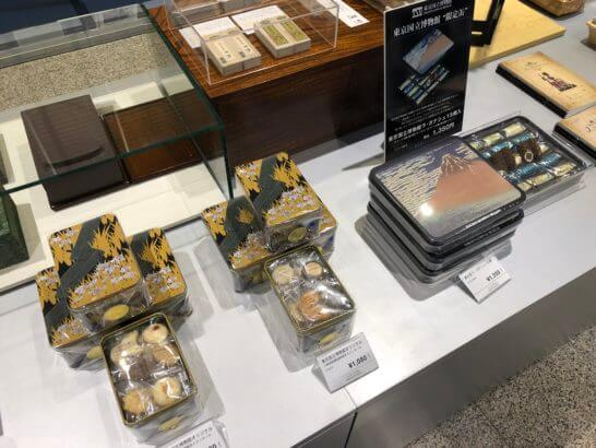 東京国立博物館のミュージアムショップのお菓子