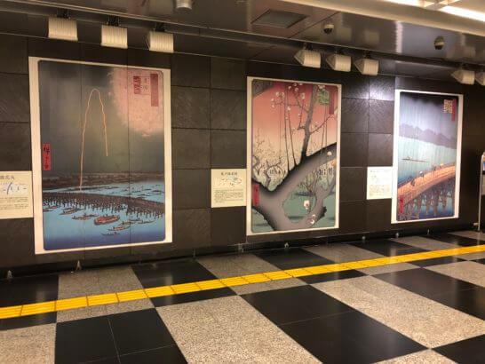 錦糸町駅(東京メトロ)の構内の絵