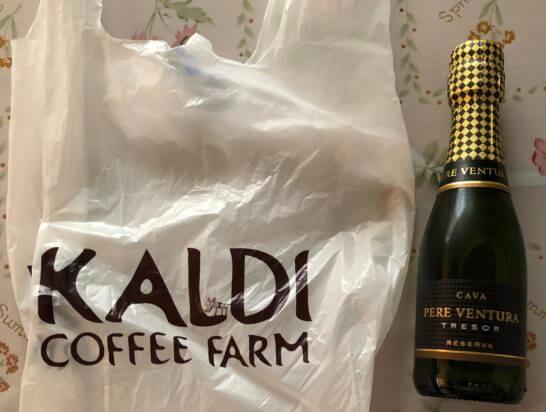 カルディコーヒーファームのスパークリングワイン