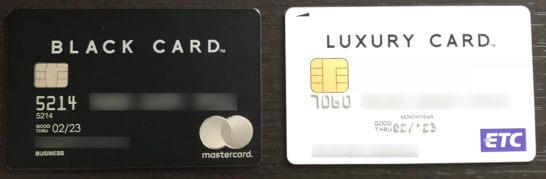 ラグジュアリーカード(ブラック)とETCカード
