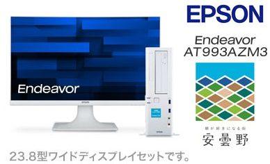エプソン デスクトップPC ハイスペックモデル