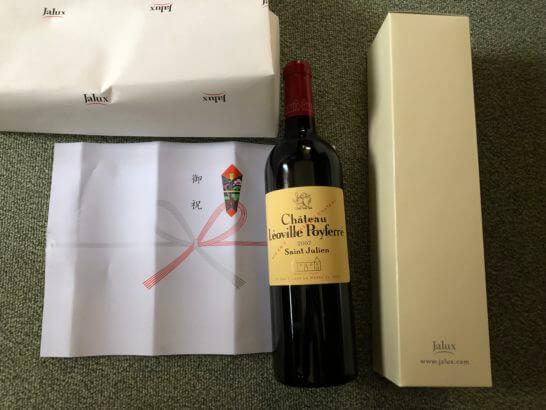 JAL国際線ファーストクラス搭載の赤ワイン