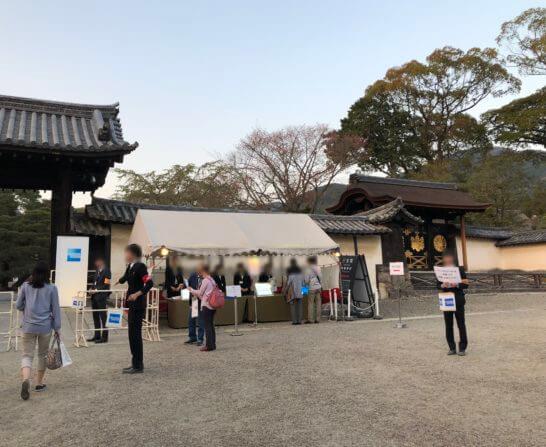 アメックスの世界遺産 京都 醍醐寺の受付