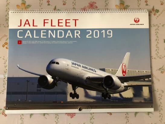 CLUB-Aカード以上のJALカード特典のカレンダー