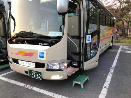 アメックスのイベントへの送迎バス