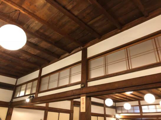 醍醐寺のお食事会場「雨月茶屋」