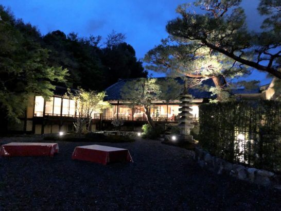 翠嵐 ラグジュアリーコレクションホテル 京都のレストラン「京 翠嵐」