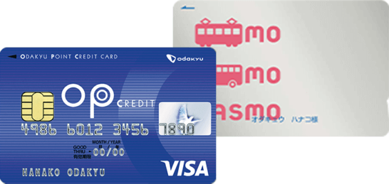 小田急のOPクレジットカードとPASMO