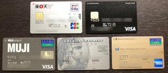 投資が可能なクレジットカード