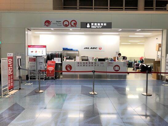手荷物宅配サービスを提供しているJAL ABC