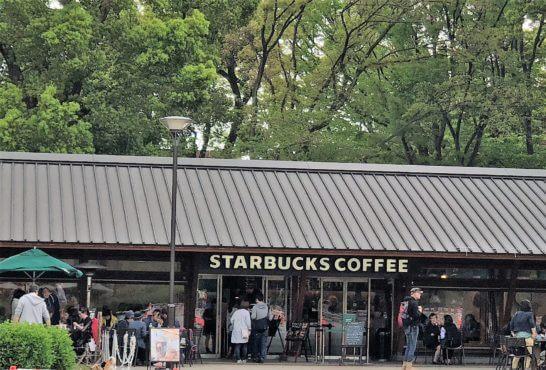 上野公園のスターバックス