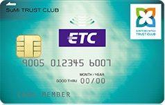 SuMi TRUST CLUB ETCカード