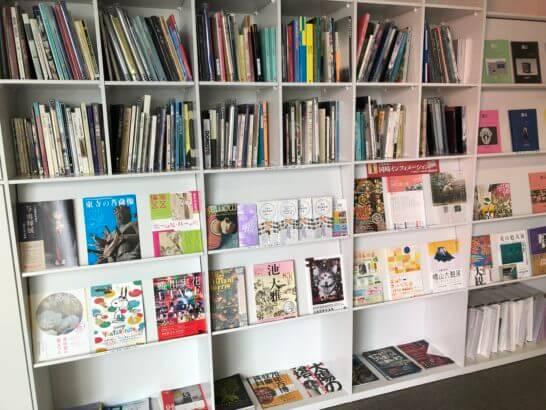 京都国立近代美術館の書籍