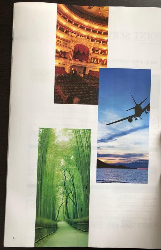 JCBプラチナ サービス&ベネフィットのイメージ (1)