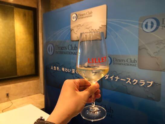ダイナースクラブ フランスレストランウィークのアペリティフワインの乾杯