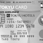モノトーンにしたTOKYU CARD ClubQ JMB PASMO