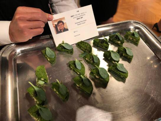 ダイナースクラブ フランスレストランウィーク 2019の試食 (2)