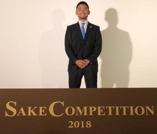 SAKE COMPETITION 2018 海外出品酒部門受賞者
