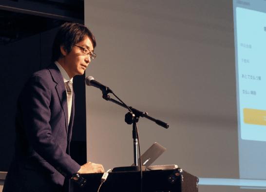 バンドルカードのカンム代表取締役社長 八巻渉