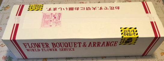 JCBゴールドフラワーサービスで購入した花の郵送物