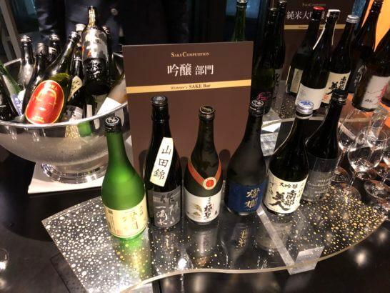 SAKE COMPETITION 2018 授賞パーティーの日本酒(吟醸部門)