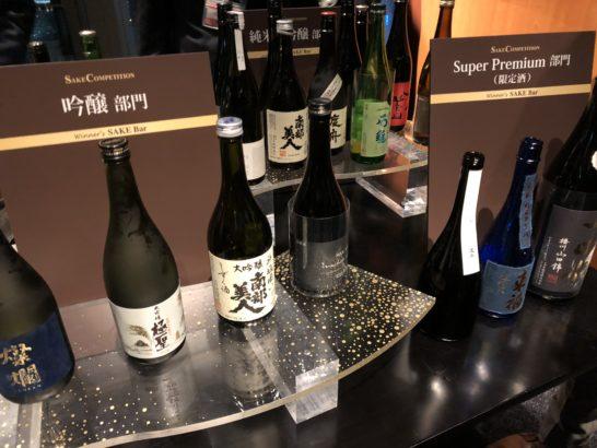 SAKE COMPETITION 2018 授賞パーティーの日本酒(Super Premium部門)
