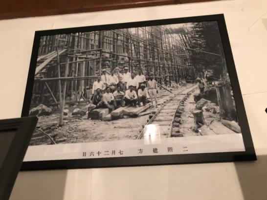 上高地帝国ホテルの昔の写真