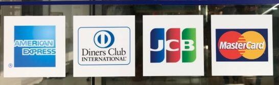 アメックス、ダイナース、JCB、Mastercardのロゴ
