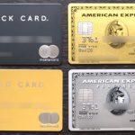 2枚のラグジュアリーカードと2枚のアメックス