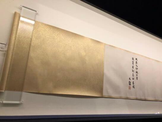 東京国立近代美術館の企画展の作品