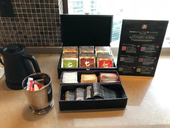 横浜シェラトンのクラブラウンジの紅茶