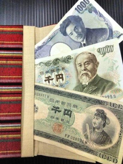 歴代の1,000円札