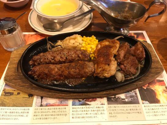 ブロンコビリーのお肉