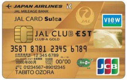 JAL CLUB EST(JALカードSuica CLUB-Aゴールドカード)