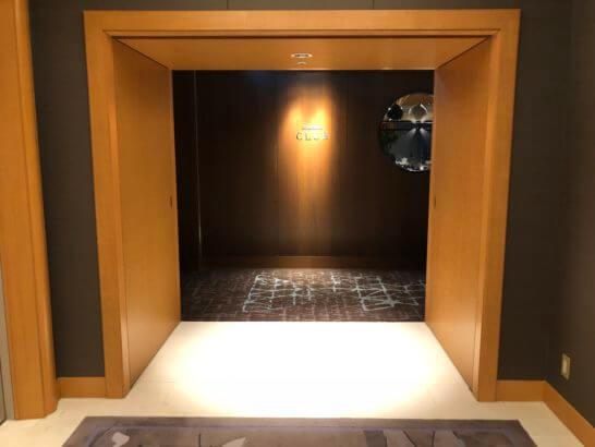 横浜シェラトンのクラブラウンジの入り口